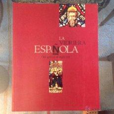 Arte: CATÁLOGO DE LA EXPOSICIÓN: LA VIDRIERA ESPAÑOLA, DEL GÓTICO AL SIGLO XXI, FUNDACIÓN BSCH, 2001. Lote 43252754