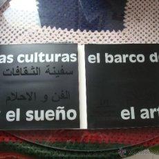 Arte: CATALOGO EL BARCO DE LA CULTURA EL ARTE Y EL SUEÑO. ENCUENTROS TALLERES FUNDACION TRES CULTURAS. Lote 44352183