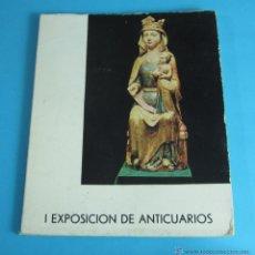 Arte: I EXPOSICIÓN DE ANTICUARIOS. CASÓN DEL BUEN RETIRO. JUNIO 1966. Lote 44718345