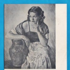 Arte: CATALOGO / INVITACION - EXPOSICION PINTURAS ALBERTO RAFOLS - LA PINACOTECA / BCN - AÑO 1942. Lote 44850664