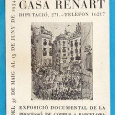 Arte: CATALOGO / INVITACION - EXPOSICIO DOCUMENTAL PROCESSO CORPUS - SALA RENART / BCN - AÑO 1934. Lote 44852271
