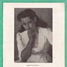 Arte: CATALOGO / INVITACION - EXPOSICION PINTURAS - SISQUELLA - SALA PARES / BCN - AÑO 1945. Lote 45016373