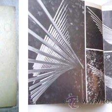 Arte: ALFARO. LLORENS TOMAS (TEXTO) 1973. Lote 45070713