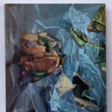 Arte: CATÁLOGO JESÚS GALLEGO PINTOR EXPOSICIÓN SALA GARIBAI DONOSTIA ABRIL MAYO 1995. Lote 45239580