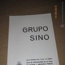 Arte: ANTIGUO CATALOGO GRUPO SINO EN CAJA DE PENSIONES VEJEZ DE GERONA - AÑO 1966. Lote 45260948