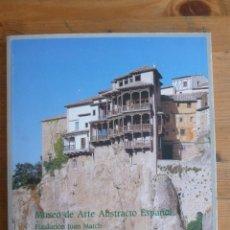 Arte: MUSEO DE ARTE ABSTRACTO ESPAÑOL.FUNDACION JUAN MARCH. 1997 129 PAG. Lote 45965839