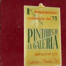 Arte: I EXPOSICIÓN COLECTIVA DEL 73. PINTORES DE LA GALERA MUNDI ART. 1973. Lote 46038266