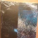 Arte: ZENG FANZHI. 2009. CATÁLOGO EXPOSICIÓN. FUND. FCO. GODÍA. PRECINTADO.. Lote 46494729