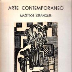 Arte: JOSÉ RUESGA. LOS MUTANTES. E.D.A.C., ARTE CONTEMPORÁNEO MAESTROS ESPAÑOLES, 1973. 227/1000 FIRMADO.. Lote 46660750