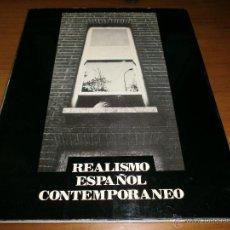 Arte: REALISMO ESPAÑOL CONTEMPORÁNEO. EXPOSICIÓN ITINERANTE, 1976. Lote 48866417
