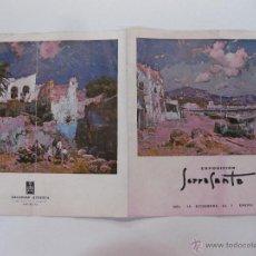 Arte: CATALAGO. EXPOSICION SERRASANTA. BARCELONA 1974. GALERIAS AUGUSTA. Lote 49342748