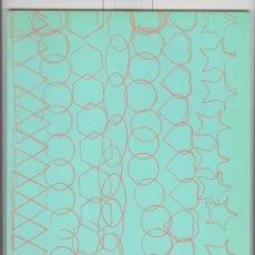 Arte: BARTOLOZZI. CATALOGO EXPO GALERIA GUILLEN TRESSERRA. BARCELONA 1991.. Lote 49838947