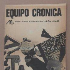 Arte: *EQUIPO CRÓNICA* EXPOSICIÓN *MUSÉE D´ART MODERNE DE LA VILLE DE PARIS. 12 JUIN - 20 AOÛT 1974*. Lote 50718967