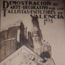 Arte: ARTE DECORATIVO - VALENCIA - 1933. Lote 51204708