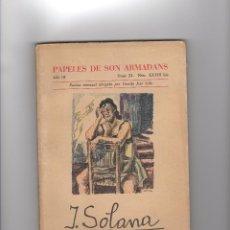 Arte: PAPELES DE SON ARMADANS. J. SOLANA.. Lote 51517761