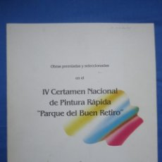 Arte: IV CERTAMEN NNAL PINTURA RÁPIDA PARQUE DEL RETIRO OBRAS SELECCIONADAS. Lote 52539360
