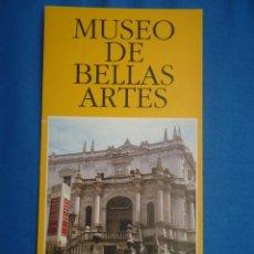 Arte: ANTIGUA GUIA MUSEO BB AA SANTANDER. Lote 52703883