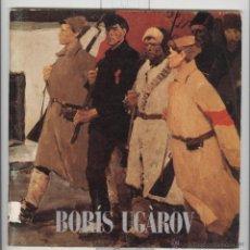 Arte: BORÍS UGÀROV. CATÁLOGO EXPO CASA ELIZALDE . BARCELONA 1987. Lote 52874262