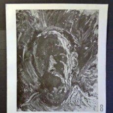 Arte: CATALOGO DE WINTERNITZ DE 8 PAGINAS. EXPOSICIÓN DEL AÑO 1951 EN EL MUSEO DE ARTE MODERNO DE MADRID. Lote 52901370