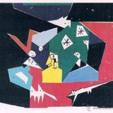 Arte: MANOLO VALDES. ALFOMBRAS Y AGUAFUERTES. GALERIA SEN (MADRID). AÑO 1985. Lote 53496043