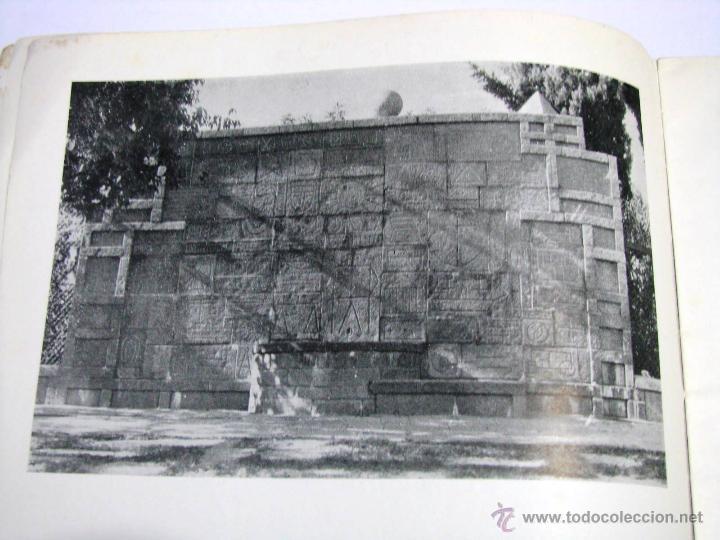Arte: Antiguo Catalogo Arte Pintura Uruguay V Bienal San Pablo Joaquin Torres Garcia Año 1959 - Foto 9 - 54948329