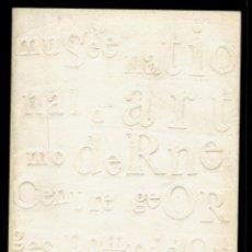 Arte: CLAVÉ - 1978 - CENTRE GEORGES POMPIDOU. Lote 56400030