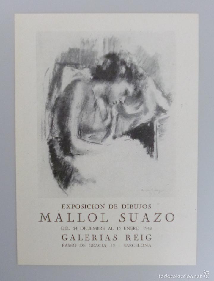 INVITACIÓN // CATÁLOGO EXPOSICIÓN DIBUJOS // MALLOL SUAZO // 1943 // GALERIAS REIG // BARCELONA (Arte - Catálogos)