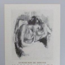 Arte: INVITACIÓN // CATÁLOGO EXPOSICIÓN DIBUJOS // MALLOL SUAZO // 1943 // GALERIAS REIG // BARCELONA. Lote 56647041