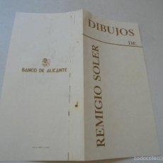 Arte: FOLLETO DE: DIBUJOS DE REMIGIO SOLER-BANCO DE ALICANTE-SALA DE EXPOSICIONES ALICANTE-1982. Lote 57507884