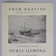 Arte: INVITACIÓN // CATÁLOGO EXPOSICIÓN // NURIA LLIMONA // 1942 // SALA BARCINO // BARCELONA. Lote 57679834
