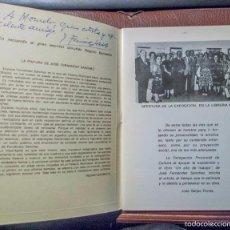 Arte: J. FERNÁNDEZ SÁNCHEZ UN AÑO DE TRABAJO CON DEDICATORIA DEL PINTOR 1979. Lote 57746760