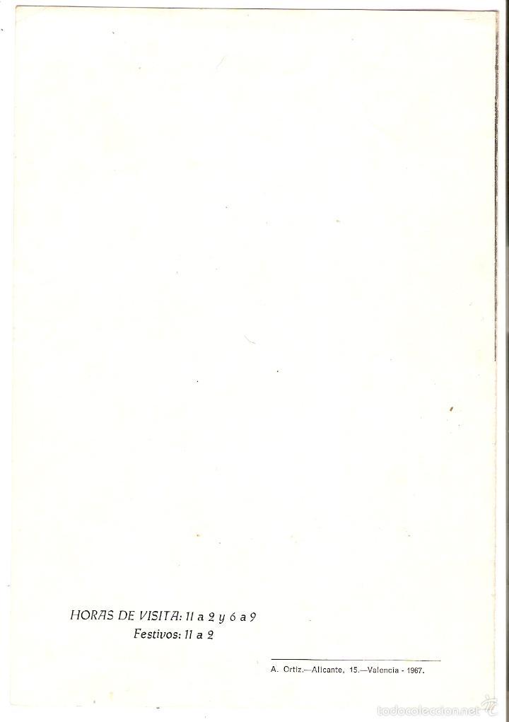 Arte: folleto de exposición de arte - artista pastor calpena - galerías san vicente, abril de 1967 - Foto 3 - 57929878