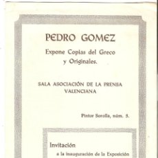 Arte: FOLLETO DE EXPOSICIÓN DE ARTE - ARTISTA PEDRO GÓMEZ - ASOCIACIÓN DE LA PRENSA, NOVIEMBRE DE 1967. Lote 57930100