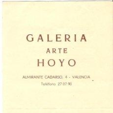 Arte: FOLLETO DE EXPOSICIÓN DE ARTE - ARTISTA JOSÉ BARAT - GALERÍA ARTE HOYO, DICIEMBRE DE 1966. Lote 57930329