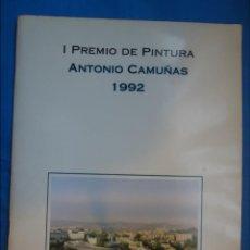 Arte: I PREMIO DE PINTURA ANTONIO CAMUÑAS 1992. G. PITA. R. PEÑAS. J. MILLÁN, J. MAROTO.SANTOS PASTRANA.. Lote 52637085
