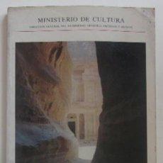 Arte: ARTE NABATEO - EL PRIMER REINO ARABE DE LA HISTORIA. Lote 59990543