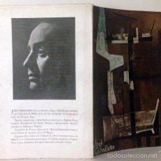 Arte: FARALDO : JOSÉ CABALLERO. (MADRID, 1958. CATÁLOGO ATENEO. . Lote 60393467