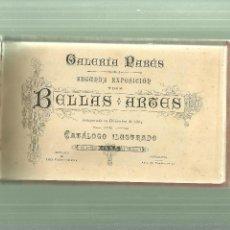 Arte: 1815.- GALERIA PARES SEGUNDA EXPOSICION DE BELLAS ARTES-CATALOGO ILUSTRADO AÑO PRIMERO 1885. Lote 62892948