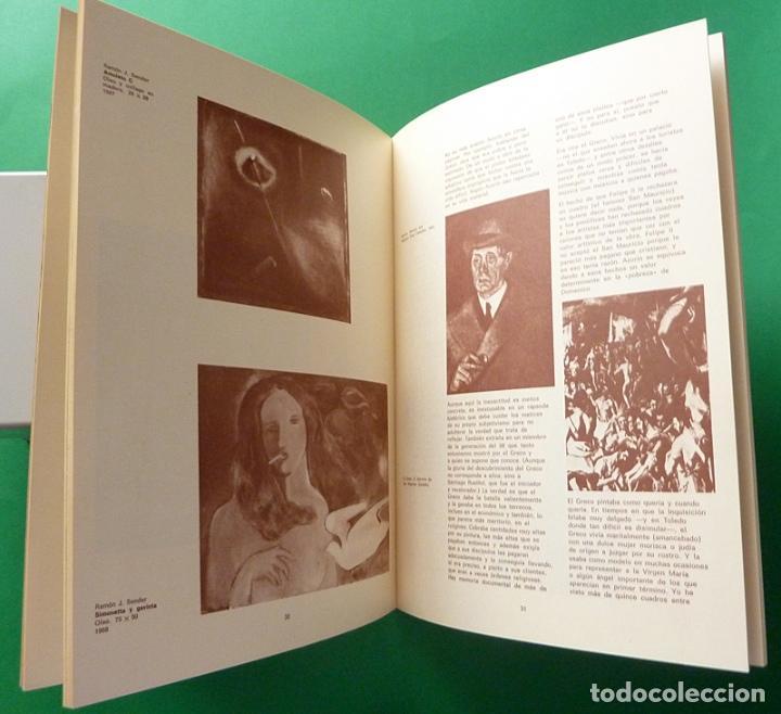 Arte: RAMÓN J. SENDER: OBRA PICTÓRICA - GALERÍA MULTITUD - 1975 - NUEVO - Foto 4 - 63382544