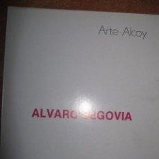 Arte: CATALOGO ALVARO SEGOVIA PINTOR DIPTICO AÑOS 80. Lote 64126847