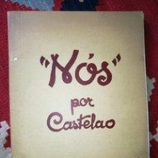 Arte: NÓS, POR CASTELAO (ALBUM DE DIBUJOS. REPRODUCCIÓN FACSIMILAR, 1975). Lote 84453116
