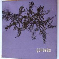 Arte: JUAN GENOVES, CUADERNOS DE ARTE DEL ATENEO DE MADRID 1960.. Lote 69753805