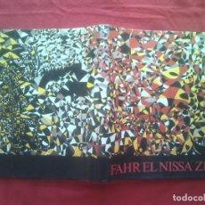 Arte: LIBRO FAHR EL NISSA ZEID ARTE ARABE TEXTO INGLÉS 1600 GRS 31X27 CMS 162 PGS 1984. Lote 69824241