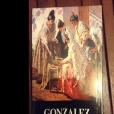 Arte: LIBRO DEL PINTOR JUAN GONZÁLEZ ALACREU. PERFECTO ESTADO.. Lote 71684667