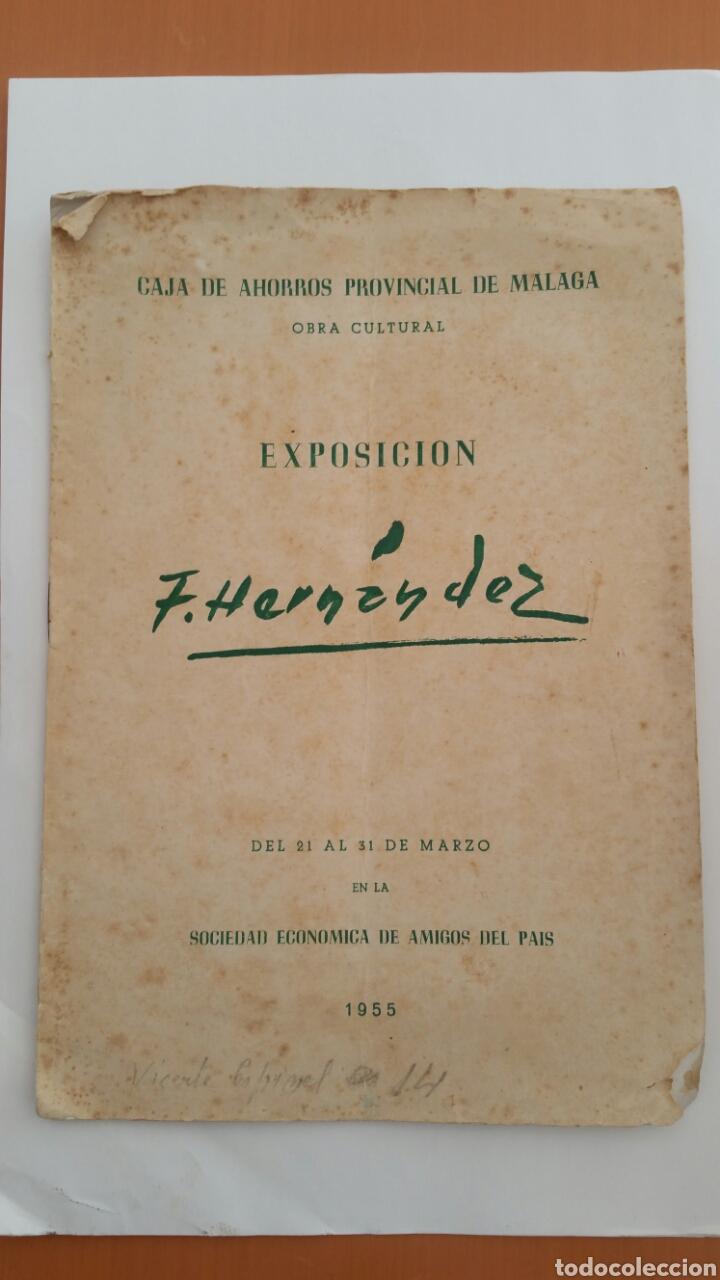 PACO HERNÁNDEZ CATÁLOGO EXPOSICIÓN AÑO 1955 MÁLAGA (Arte - Catálogos)
