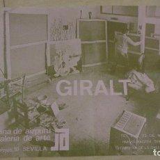 Arte: CATALOGO-CARTEL.EXPOSICION.GIRALT.GALERIA JUANA DE AISPURU.SEVILLA.1973. Lote 94410812
