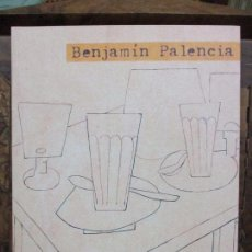 Arte: BENJAMÍN PALENCIA. 2000. . Lote 82769924