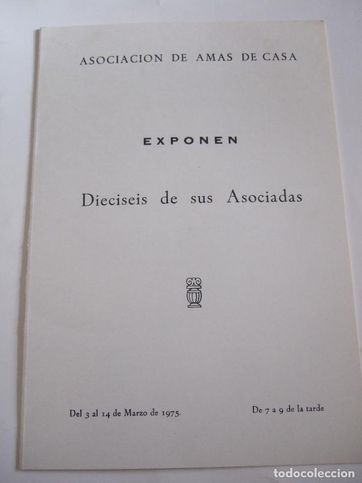ASOCIACION DE AMAS DE CASA - FOLLETO DIPTICO EXPOSICION - 1975 - CENTRO ARTISTICO GRANADA (Arte - Catálogos)