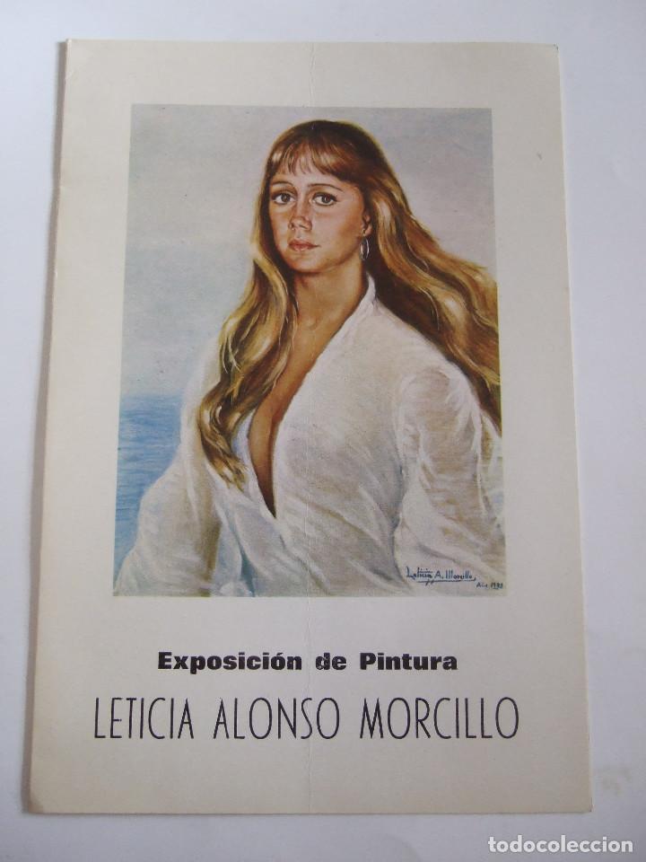 LETICIA ALONSO MORCILLO - FOLLETO DIPTICO EXPOSICION - 1974 - CENTRO ARTISTICO GRANADA (Arte - Catálogos)