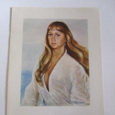 Arte: LETICIA ALONSO MORCILLO - FOLLETO DIPTICO EXPOSICION - 1974 - CENTRO ARTISTICO GRANADA. Lote 85433856